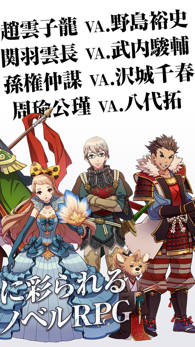 经典三国历史为背景,刘关张三兄弟之间的兄弟情义,与三国英雄之间