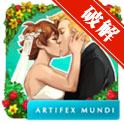 花园公司3:新婚之旅无限钞票修改版
