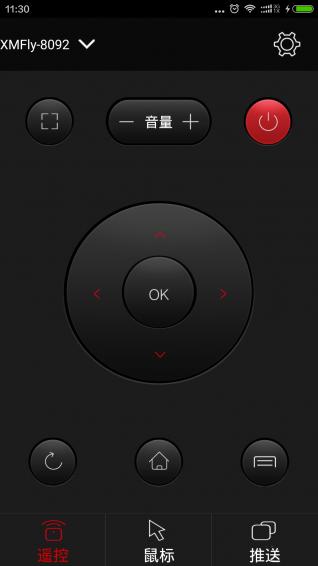 小明助手app(智能遥控)v1.0.1221_截图1