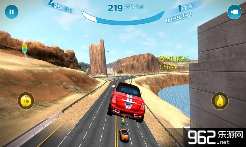 狂野飙车极速版内购破解版v2.1.0截图2