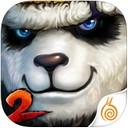 太极熊猫2iPad版