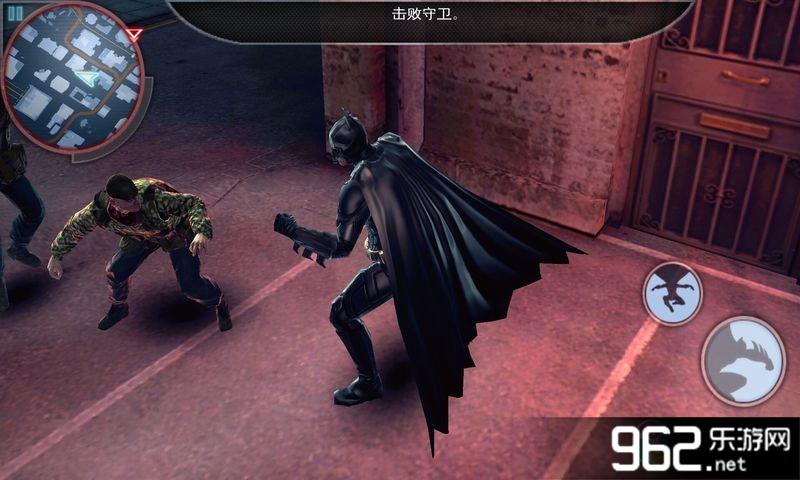 蝙蝠侠:黑暗骑士崛起无限金钱修改版(含数据包)v1.1.6_截图1