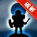 某天:太阳消失了中文无限金币修改版