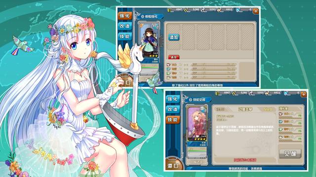 战舰少女R ios官方版v2.2.1截图2