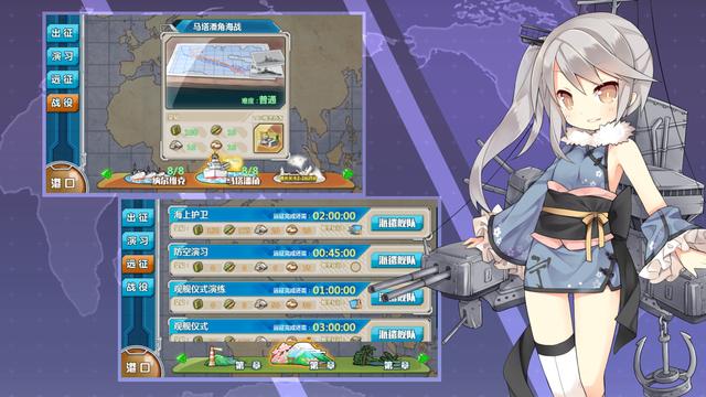 战舰少女R ios官方版v2.2.1截图3