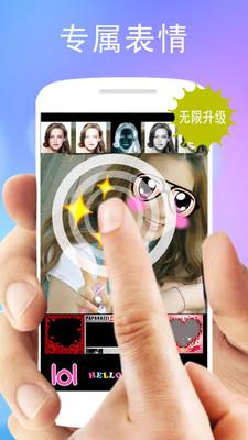 微信动态表情插件v3.0截图2