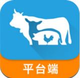 养殖宝平台端v1.0.1