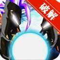 龙珠战争无限金币能量修改版