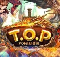TOP:超大��虮�中文版