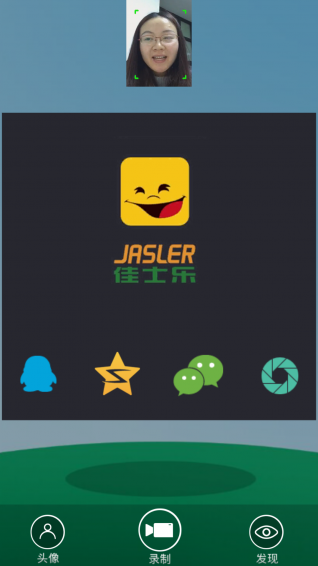 漫聊神器app(人�表情�勇�同步)v3.0_截�D3