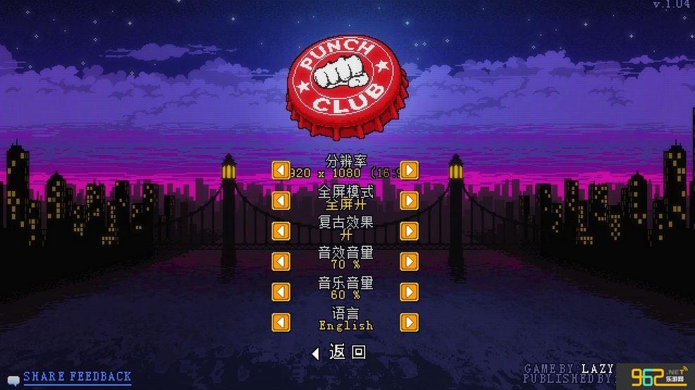 拳�艟�凡�PC中文版截�D0