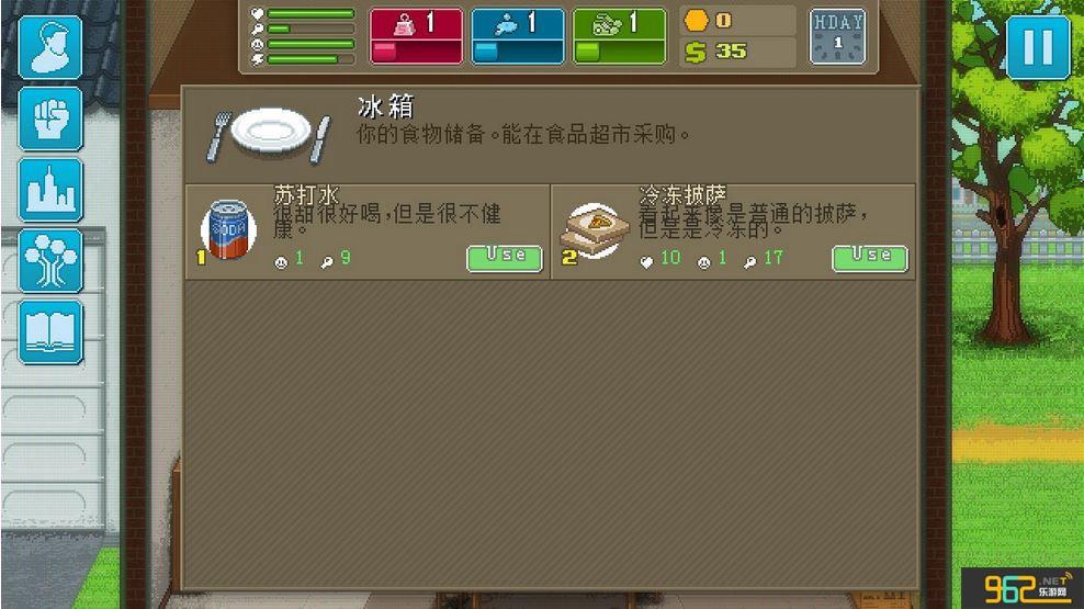 拳�艟�凡�PC中文版截�D1