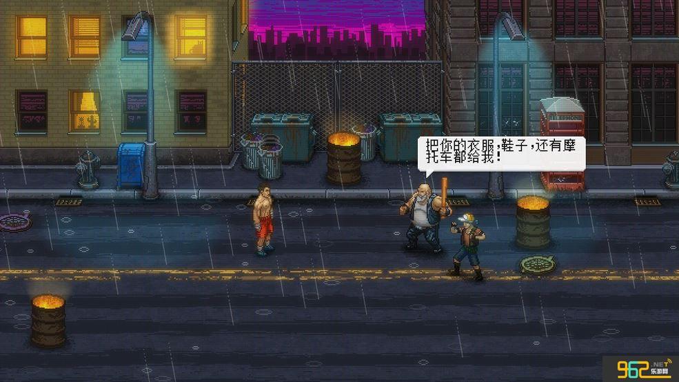 拳�艟�凡�PC中文版截�D4