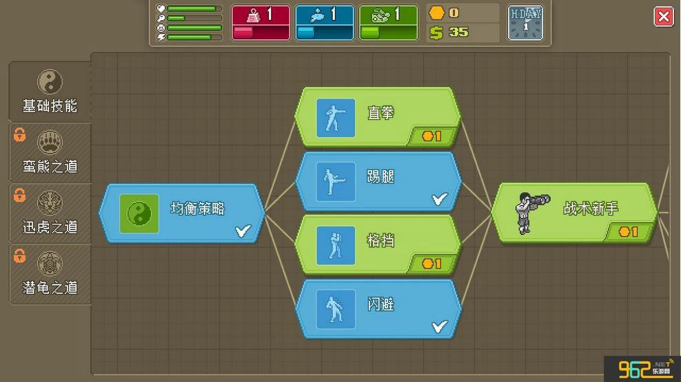拳�艟�凡�PC中文版截�D5