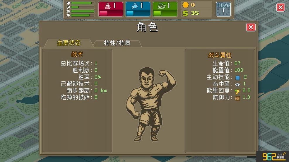 拳�艟�凡�PC中文版截�D6