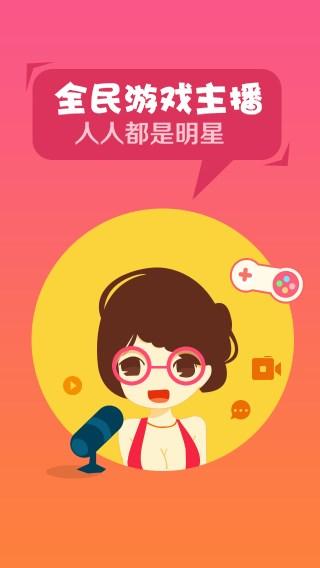 手机录屏直播app|手机录屏直播软件主播版下载