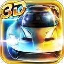 3D车神计划无限金币版