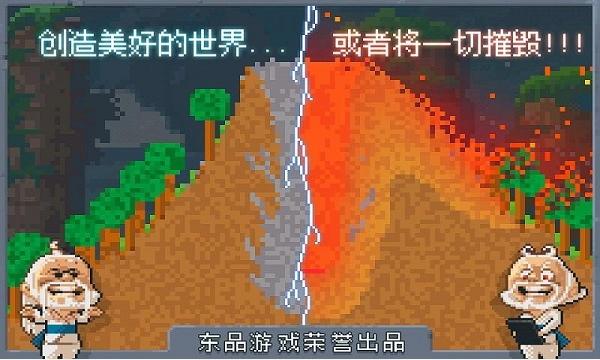 沙盒中文内购破解版v1.0_截图2
