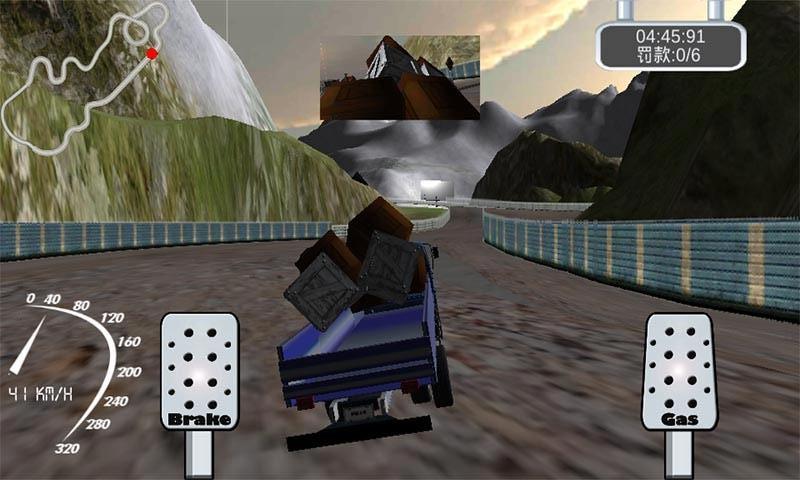 模拟运货卡车3D手游v1.1.1_截图2