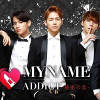 MyNameAddict秘密的恋爱汉化版