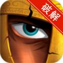 决战帝国:罗马战役 BattleEmpire:RomanWars无限钻石资源修改版