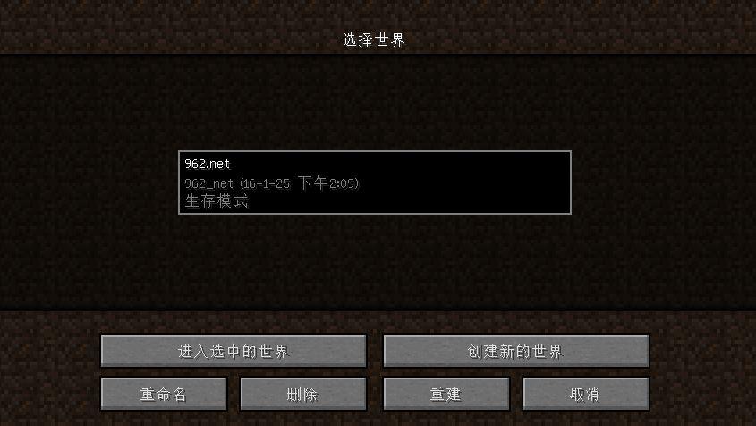 我的世界1.4.7中文版截�D1
