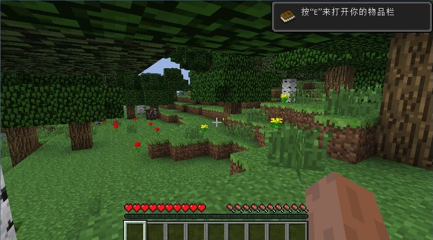 我的世界1.4.7中文版截�D2