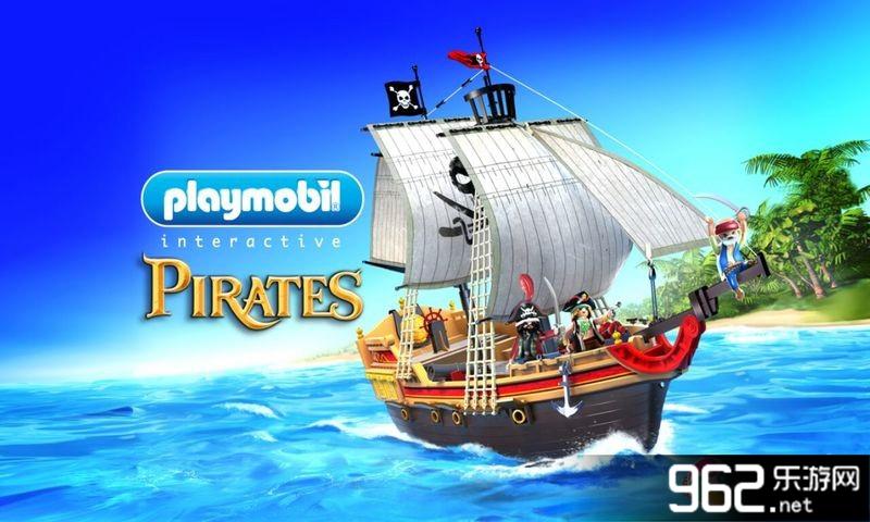 海盗奇兵 PLAYMOBILPirates无限钻石修改版(含数据包)v1.3.0_截图0