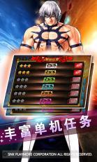 拳皇97官方正版v2.7.6058截图1