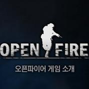 OpenFire开火中文版