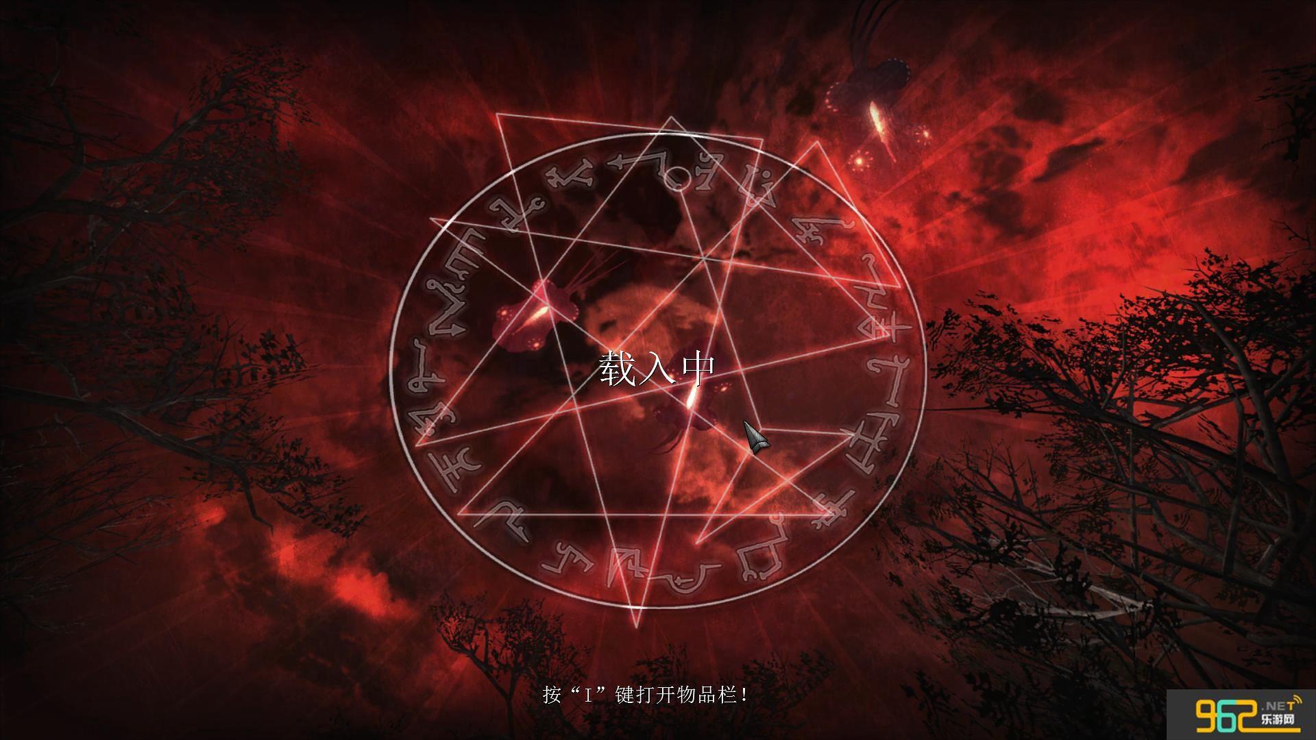 暗黑重生之�T中文破解版截�D1