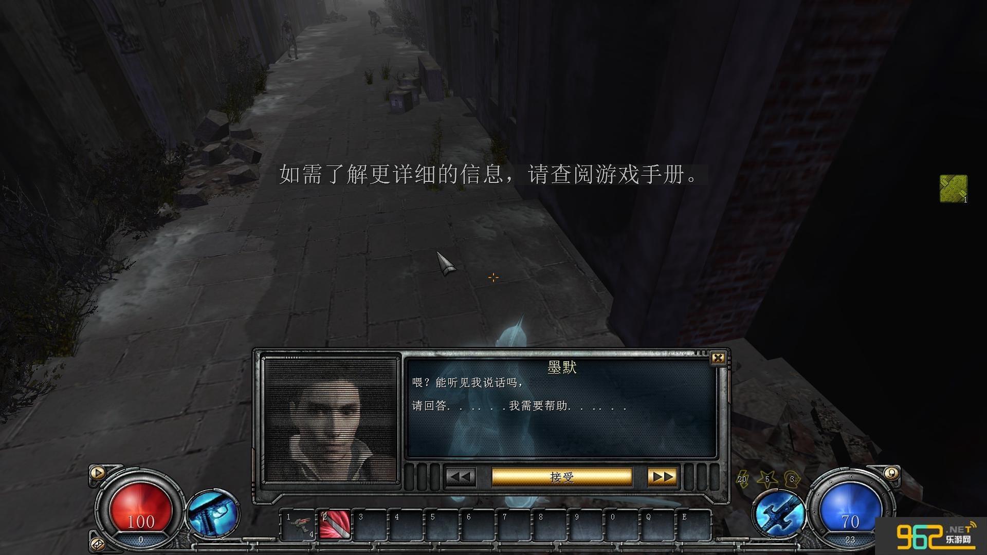 暗黑重生之�T中文破解版截�D4