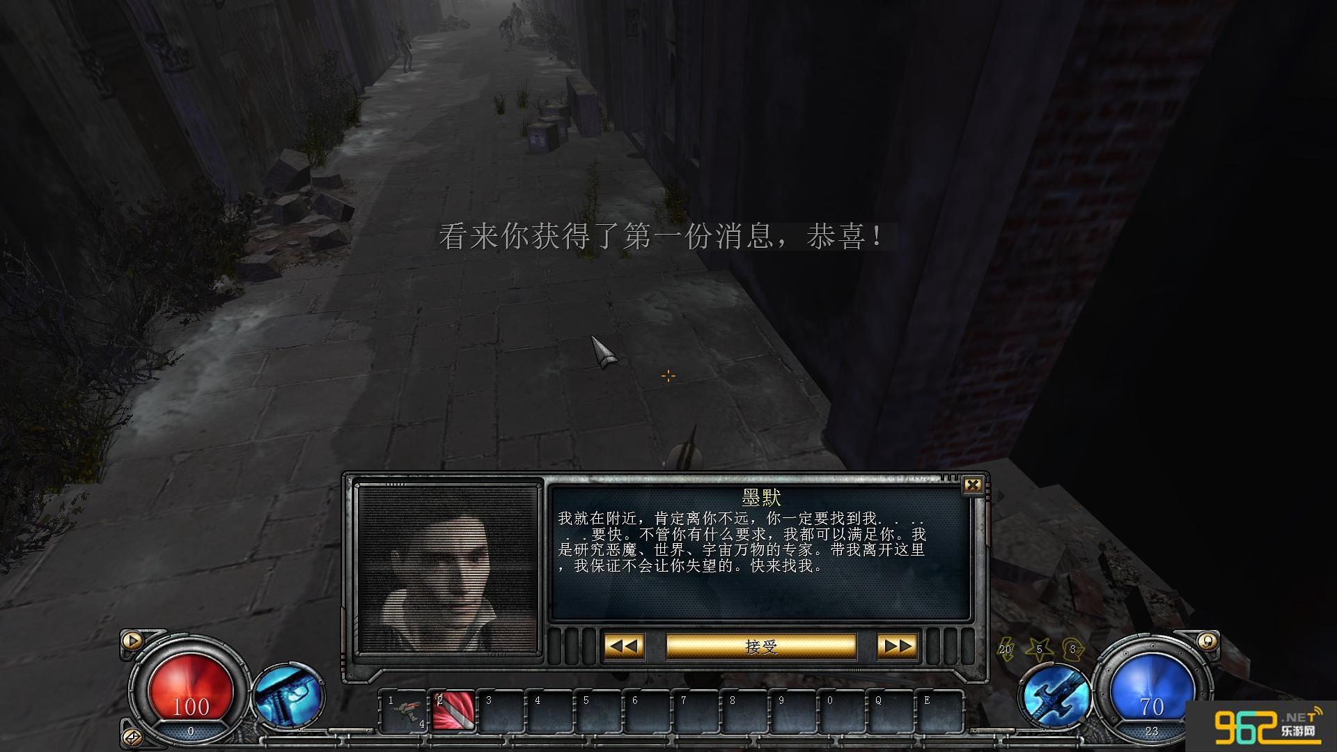 暗黑重生之门 中文破解版