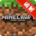 我的世界 Minecraft-PocketEdition手机版0.14.0.b1付费皮肤包全解锁破解版