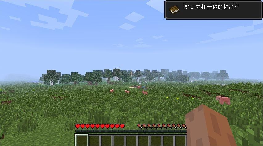 我的世界1.4.6中文版截图2
