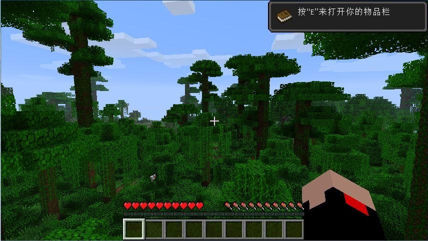 我的世界1.5.1中文版截�D3
