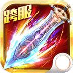 魔神禁域手游官方版v1.0.13