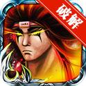 龙骑士之传奇世界无限金币修改版
