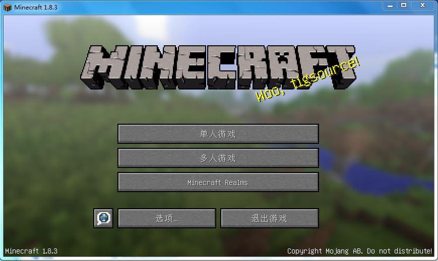 我的世界1.8.3中文整合版截�D0