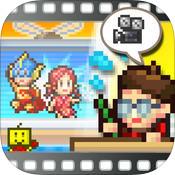 动画工作室物语ios免付费版