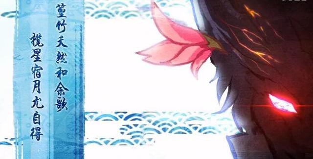 仙剑幻璃镜下载 仙剑首款ARPGv1.0.0截图1