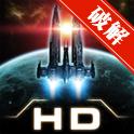浴火银河2汉化全解锁完整版
