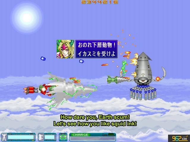 超级机器人VULKAISER破解版截图2