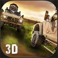 陆军停车卡车司机:第二次世界大战破解版