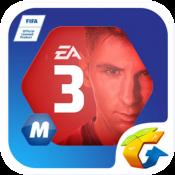 FIFA Online3IOS版