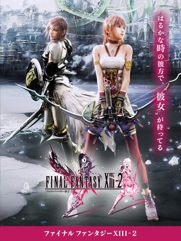 最终幻想XIII-2 FINAL FANTASY XIII-2IOS版v1.0.0截图0
