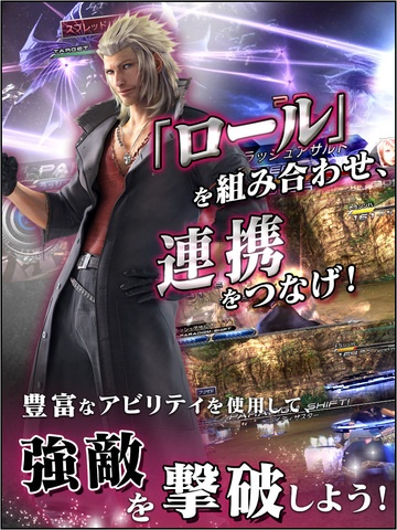 最终幻想XIII-2 FINAL FANTASY XIII-2IOS版v1.0.0截图4