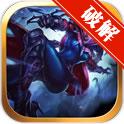 洛尔猎人:惊人的笑中文无限金币修改版