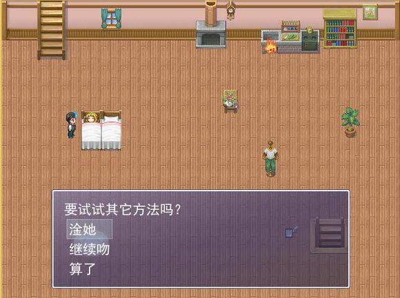 节操之屋:反转中文版截图1