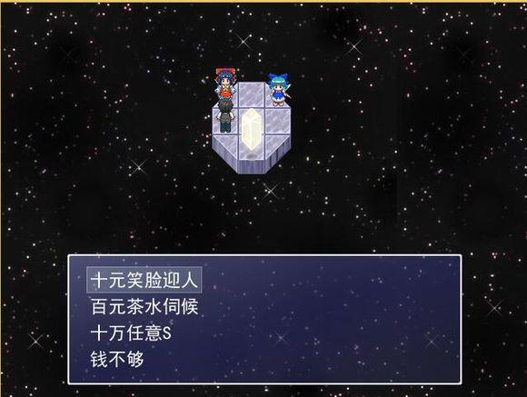 节操之屋:反转中文版截图2